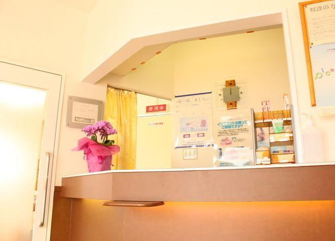 桃山歯科クリニックの画像