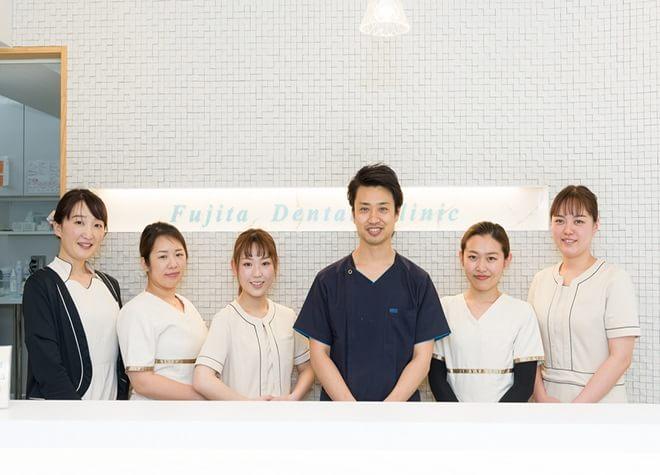 北花田駅 1番出口徒歩 1分 ふじた歯科クリニック写真1