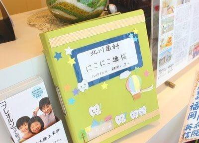 鍋島駅 出口車 7分 医療法人HCA-style 北川歯科 こども歯科医院のその他写真7
