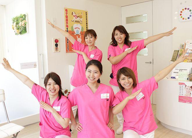 医療法人HCA-style 北川歯科 こども歯科医院(写真0)