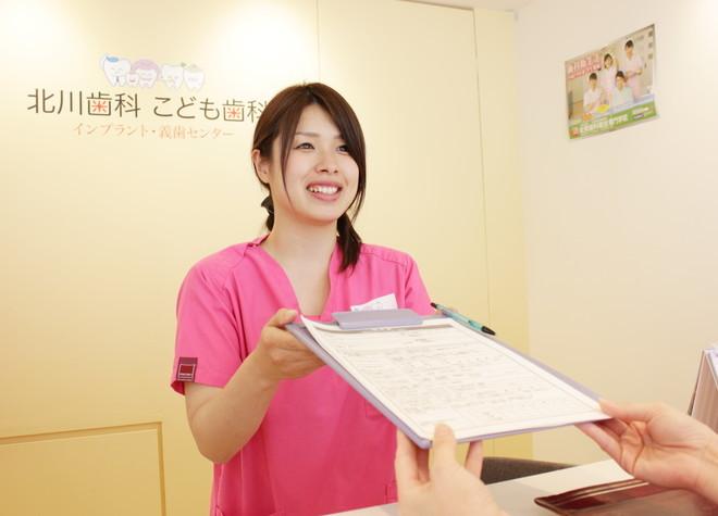 鍋島駅 出口車7分 医療法人HCA-style 北川歯科 こども歯科医院のその他写真2