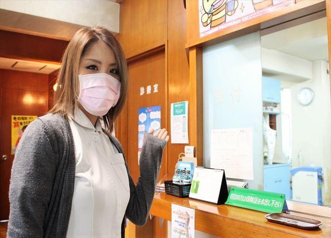 土屋歯科診療所の画像