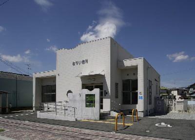 伊丹駅(JR) 出口バス20分 ありい歯科写真5