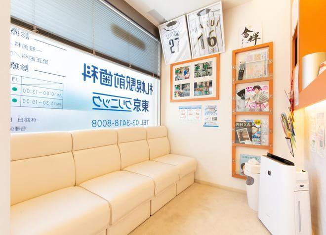 札幌駅前歯科東京クリニックの画像