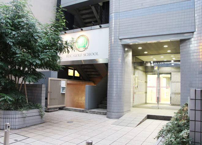 飯田橋駅 徒歩11分 水道橋歯科クリニックの外観写真7