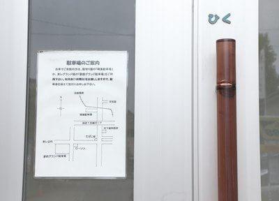 石山駅 南出口徒歩5分 木下歯科医院のその他写真6