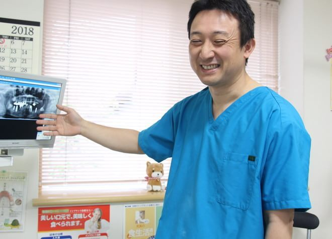 羽生駅 出口徒歩9分 えもり歯科クリニック写真1
