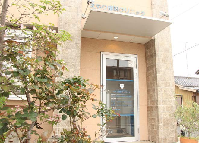 羽生駅 出口徒歩9分 えもり歯科クリニックの外観写真7