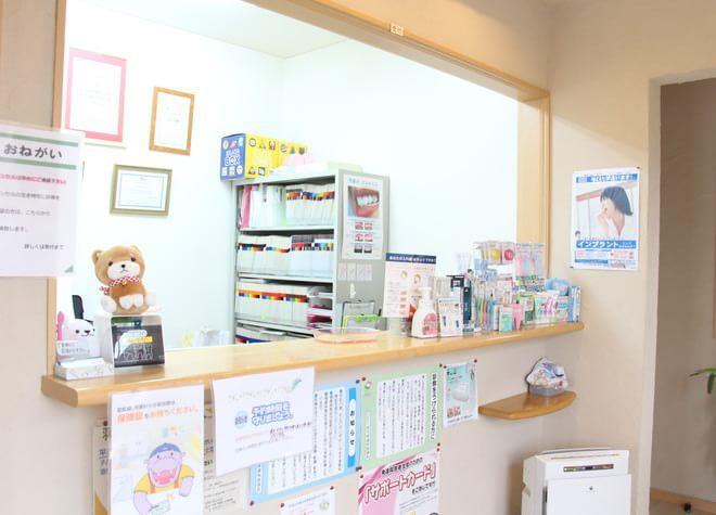 羽生駅 出口徒歩9分 えもり歯科クリニックの院内写真3