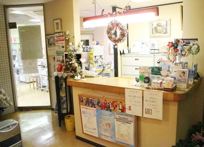 高崎駅 西口徒歩15分 大沢歯科クリニックの院内写真2