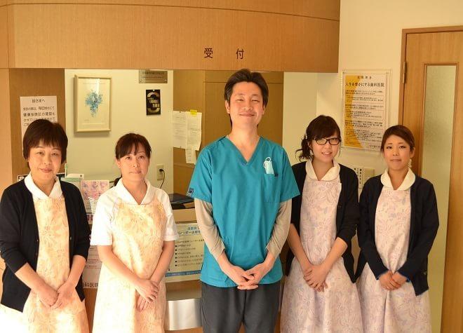 村川歯科医院