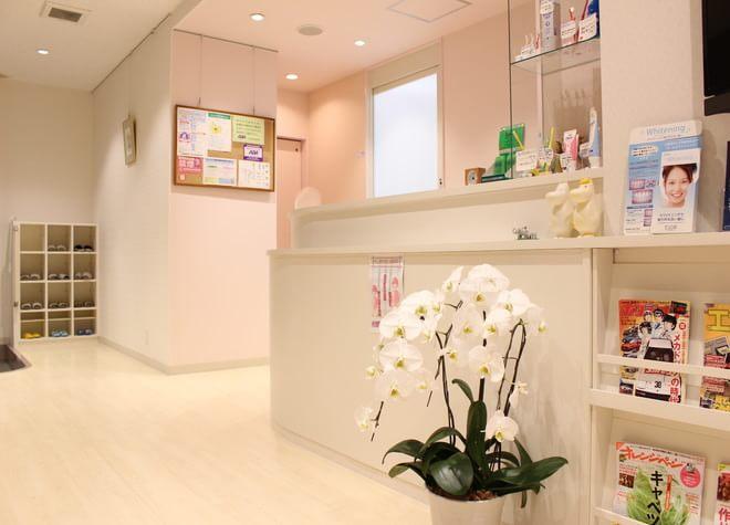 渡辺歯科医院の画像