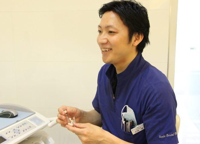 長堀橋駅 2B出口徒歩 2分 タニオ歯科クリニックのスタッフ写真3