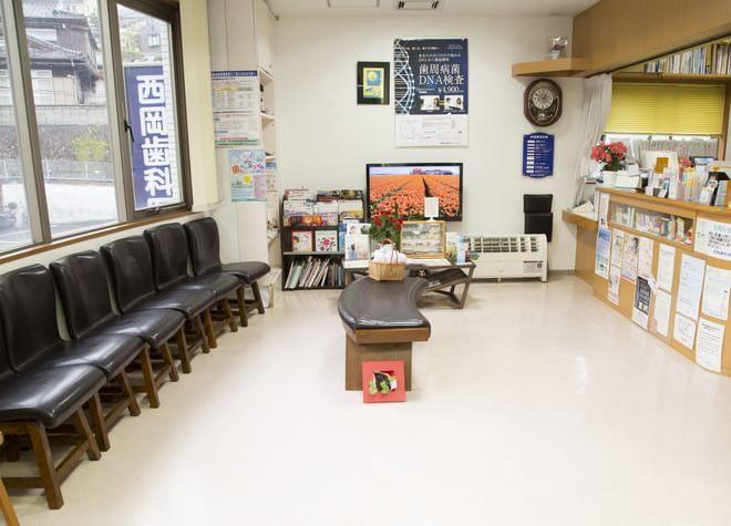 西岡歯科医院 長崎駅 車14分 ホワイトエッセンス 西岡歯科医院の院内写真5