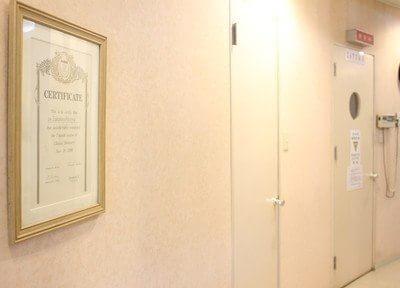 柚須駅 出口徒歩 1分 ひじや歯科医院のその他写真3