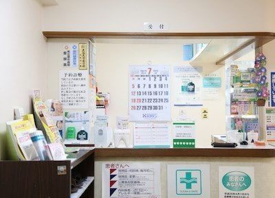 江坂駅 車5分 氏本歯科医院のその他写真5
