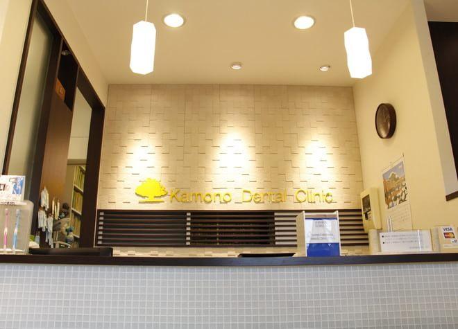 彩都西駅 出口車 6分 加茂野歯科医院の院内写真2