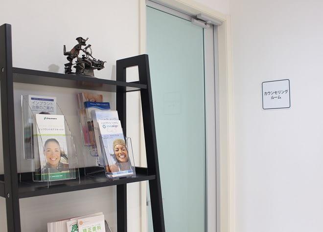 菊水駅 出口車5分 おおつぼ歯科クリニックの院内写真6