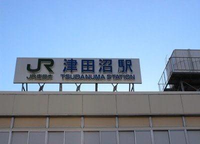 津田沼駅 北口徒歩2分 レッツデンタルクリニックのアクセス写真7