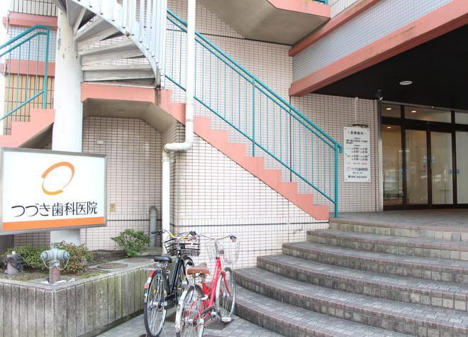 水前寺公園駅 出口徒歩2分 つづき歯科医院写真7