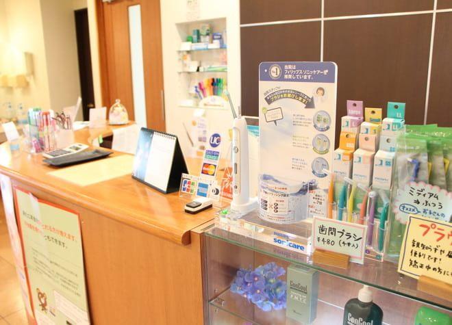 水前寺公園駅 出口徒歩 2分 つづき歯科医院の院内写真3