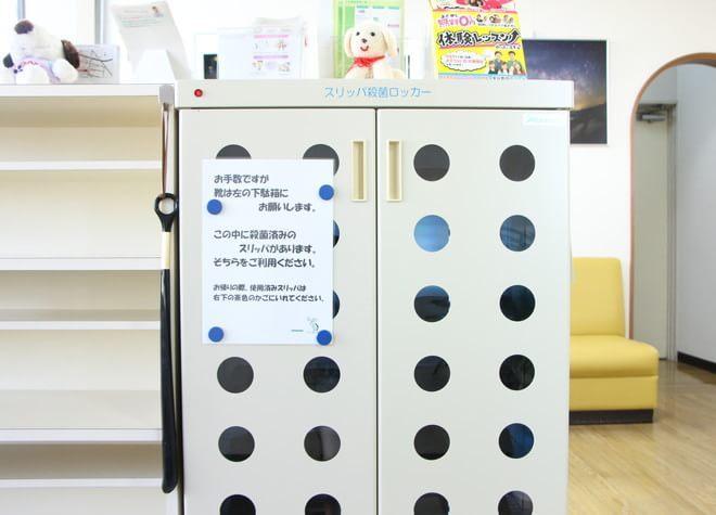 清輝橋駅 出口徒歩 9分 塩津歯科医院の院内写真2