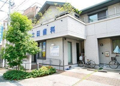 太田歯科(大阪市平野区)