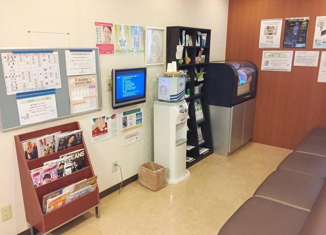 朝霞駅 南口徒歩 1分 シノハラ歯科医院の院内写真6