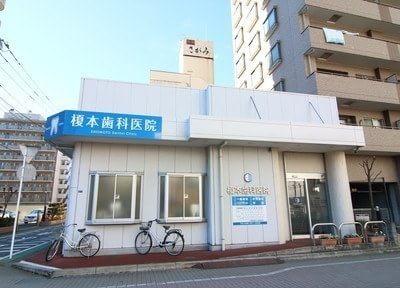 本厚木駅 北口徒歩3分 榎本歯科医院写真6