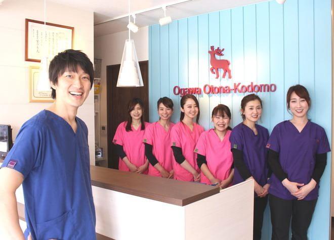 小川おとなこども歯科の画像