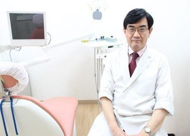 杉山歯科の画像