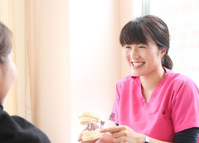 たじま歯科クリニックの画像