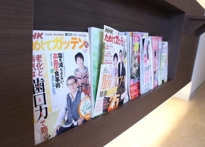 新中野駅 1番出口徒歩 4分 エス歯科クリニックの院内写真7