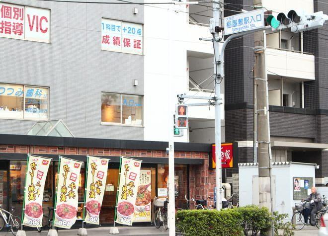 梅屋敷駅(東京都) 出口徒歩 1分 つつみ歯科のつつみ歯科写真4