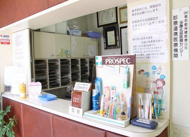 清瀬駅 南口バス15分 畑歯科医院の院内写真1
