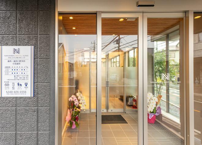 中浦和駅 東口徒歩 5分 ナカニシデンタルクリニックの治療台写真2