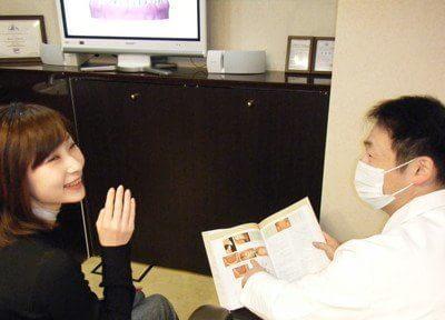 東京審美会 306デンタルクリニックの画像
