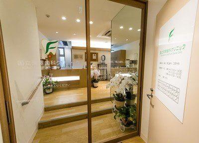 国立深澤歯科クリニックの画像