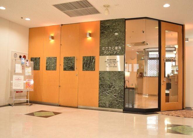 兵庫駅 北口徒歩1分 なかたに歯科クリニック写真6