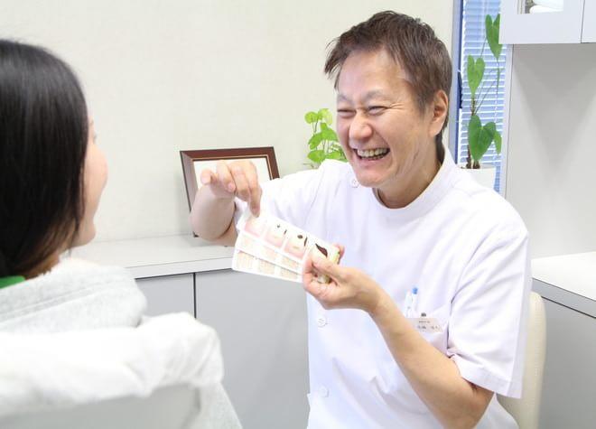 佐藤歯科医院の写真5