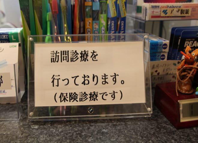赤羽駅 徒歩3分 佐藤歯科医院の院内写真5