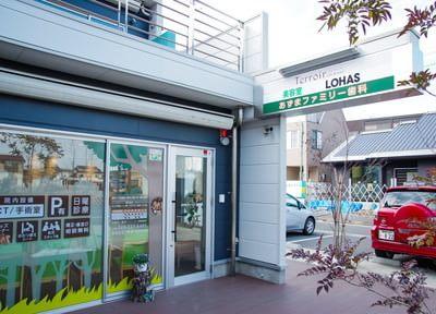 川越駅 車10分 あずまファミリー歯科写真1