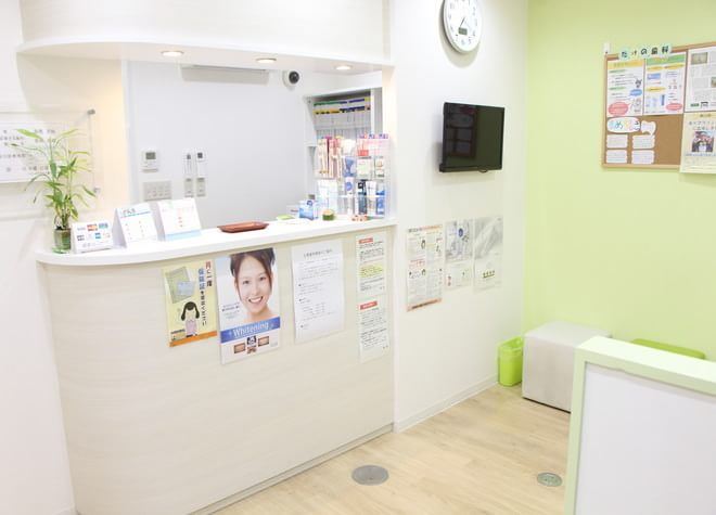 品川駅 バス28分 たけの歯科クリニックの院内写真2