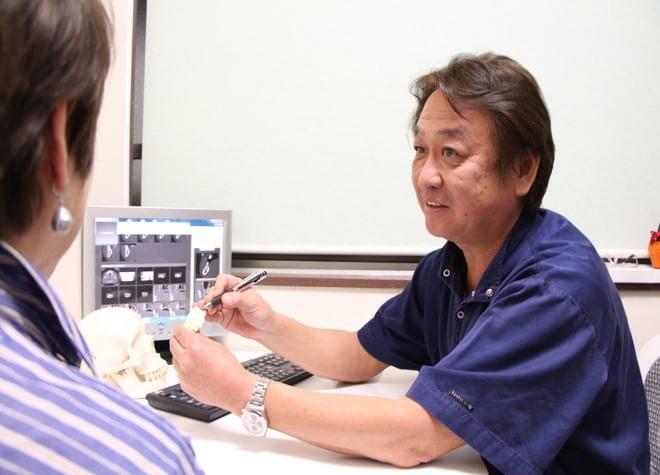 IK歯科医院の画像