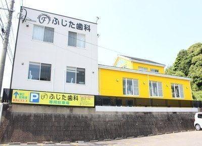 市布駅 出口徒歩11分 ふじた歯科写真6