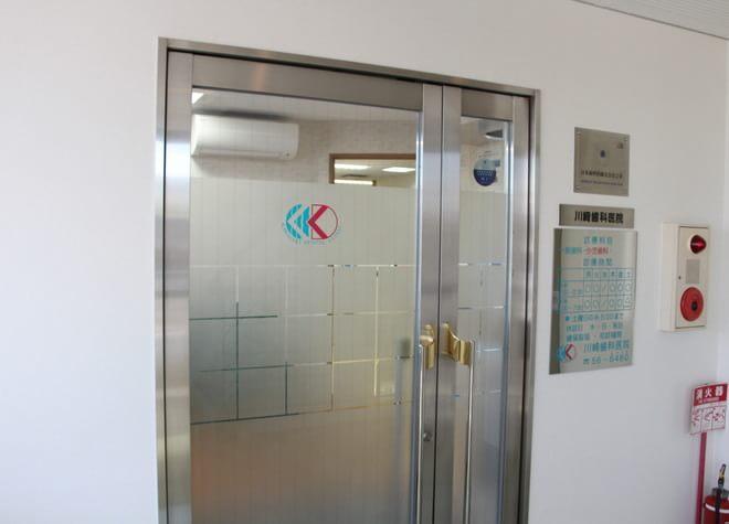 なかもず駅(Osaka Metro) 出口徒歩 10分 川崎歯科医院の外観写真5