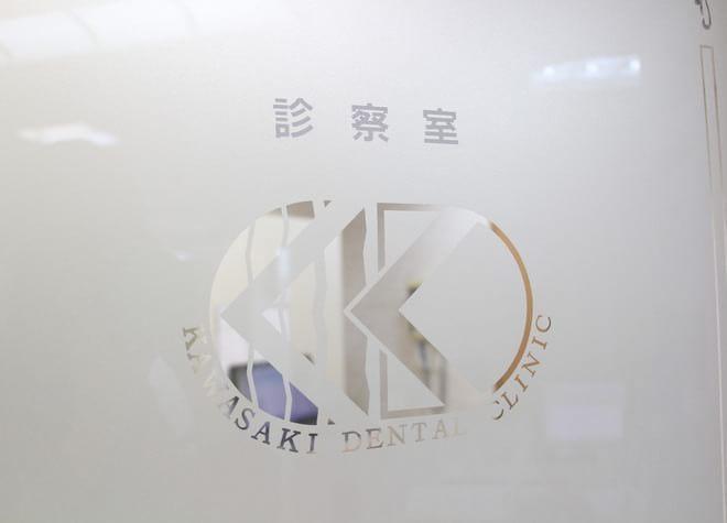 なかもず駅(Osaka Metro) 出口徒歩 10分 川崎歯科医院の院内写真2