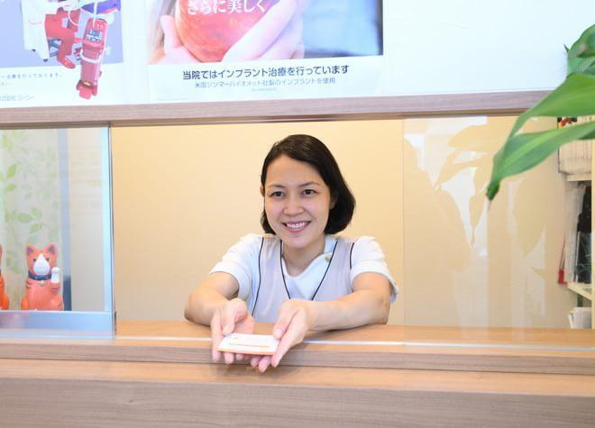 半蔵門サニー歯科の写真3