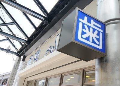 大和田駅 徒歩1分 湯川歯科医院・大和田院写真1