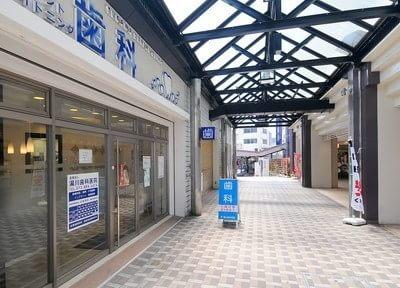 大和田駅(大阪府) 出口徒歩 1分 湯川歯科医院・大和田院のその他写真4